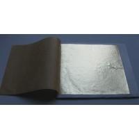 Fémfólia, szín 2 1/2 középarany - 25 lap, 14x14 cm