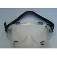 Védőszemüveg - 1 db
